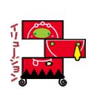 お茶の妖精さん 第2弾(個別スタンプ:35)
