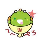 お茶の妖精さん 第2弾(個別スタンプ:36)
