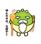 お茶の妖精さん 第2弾(個別スタンプ:40)