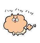 毛だら犬(個別スタンプ:01)