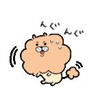 毛だら犬(個別スタンプ:02)