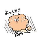 毛だら犬(個別スタンプ:04)