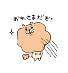 毛だら犬(個別スタンプ:05)