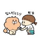 毛だら犬(個別スタンプ:07)