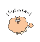 毛だら犬(個別スタンプ:08)
