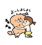 毛だら犬(個別スタンプ:12)