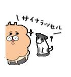 毛だら犬(個別スタンプ:14)