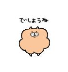 毛だら犬(個別スタンプ:28)