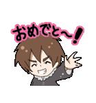 マツヲタ(個別スタンプ:03)