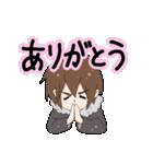 マツヲタ(個別スタンプ:08)