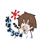 マツヲタ(個別スタンプ:09)