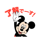 しゃべって動く!ミッキーマウス(個別スタンプ:01)
