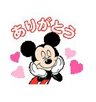 しゃべって動く!ミッキーマウス(個別スタンプ:02)