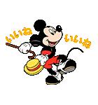 しゃべって動く!ミッキーマウス(個別スタンプ:04)