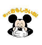 しゃべって動く!ミッキーマウス(個別スタンプ:05)