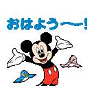しゃべって動く!ミッキーマウス(個別スタンプ:06)