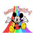 しゃべって動く!ミッキーマウス(個別スタンプ:07)