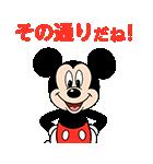 しゃべって動く!ミッキーマウス(個別スタンプ:08)