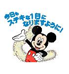 しゃべって動く!ミッキーマウス(個別スタンプ:09)