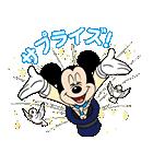 しゃべって動く!ミッキーマウス(個別スタンプ:11)