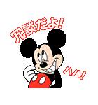 しゃべって動く!ミッキーマウス(個別スタンプ:13)