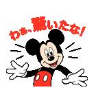 しゃべって動く!ミッキーマウス(個別スタンプ:14)