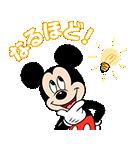 しゃべって動く!ミッキーマウス(個別スタンプ:16)