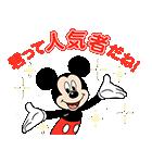 しゃべって動く!ミッキーマウス(個別スタンプ:17)