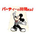 しゃべって動く!ミッキーマウス(個別スタンプ:18)