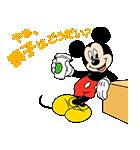 しゃべって動く!ミッキーマウス(個別スタンプ:19)