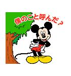 しゃべって動く!ミッキーマウス(個別スタンプ:22)