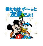 しゃべって動く!ミッキーマウス(個別スタンプ:24)