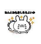 忠実なるしもべウサギ(個別スタンプ:02)