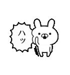 忠実なるしもべウサギ(個別スタンプ:05)
