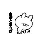 忠実なるしもべウサギ(個別スタンプ:06)