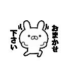忠実なるしもべウサギ(個別スタンプ:08)