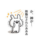 忠実なるしもべウサギ(個別スタンプ:11)