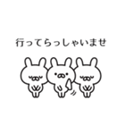 忠実なるしもべウサギ(個別スタンプ:13)