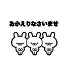 忠実なるしもべウサギ(個別スタンプ:14)