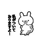 忠実なるしもべウサギ(個別スタンプ:19)