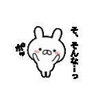 忠実なるしもべウサギ(個別スタンプ:25)