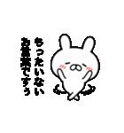 忠実なるしもべウサギ(個別スタンプ:26)