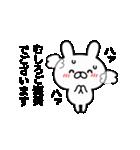 忠実なるしもべウサギ(個別スタンプ:28)