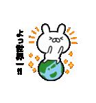 忠実なるしもべウサギ(個別スタンプ:31)