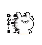 忠実なるしもべウサギ(個別スタンプ:37)
