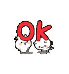 小さいうさネコ(個別スタンプ:01)