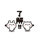 小さいうさネコ(個別スタンプ:02)