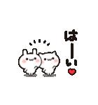 小さいうさネコ(個別スタンプ:03)