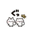 小さいうさネコ(個別スタンプ:04)
