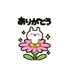 小さいうさネコ(個別スタンプ:05)